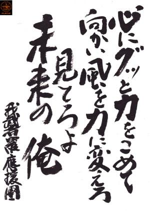 Fudemoji150821