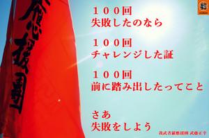 Masayuki1508026