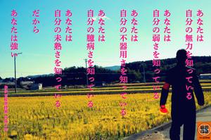 Masayuki150830