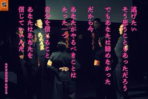 Masayuki150902