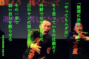 Masayuki150909
