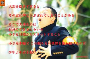 Masayuki150913_2