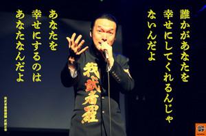 Masayuki150920