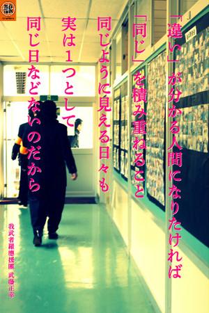Masayuki150923