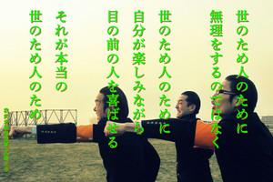 Masayuki150927