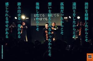 Masayuki150930