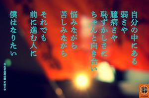 Masayuki151004