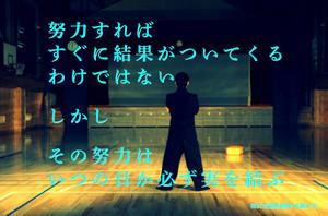 Masayuki151007