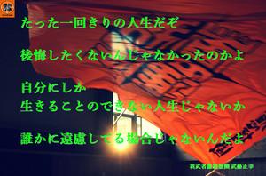 Masayuki151018