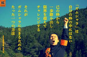 Masayuki151021