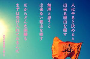 Masayuki151028