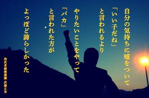 Masayuki151104