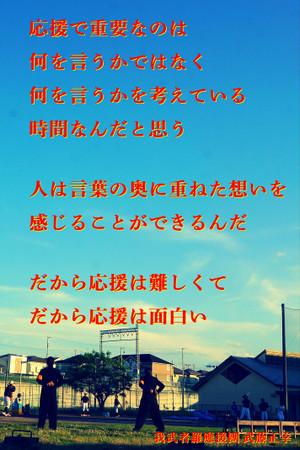 Masayuki195