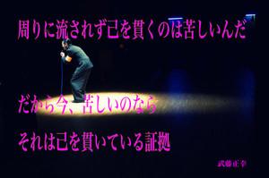 Masayuki202