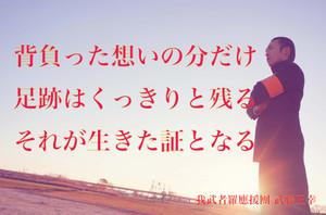 Masayuki210