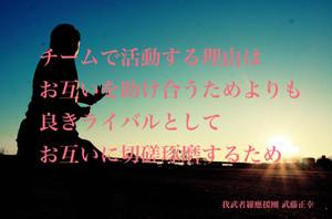 Masayuki211