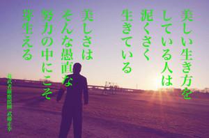 Masayuki213