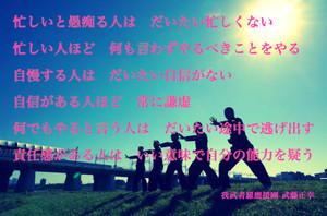 Masayuki218