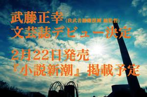 Masayuki219