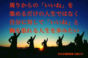 Masayuki221