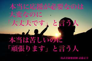 Masayuki222