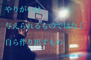 Masayuki223