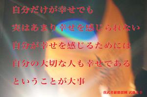 Masayuki224_2