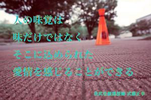 Masayuki225