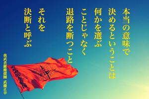 Masayuki227