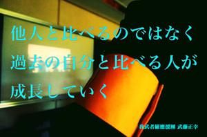 Masayuki229