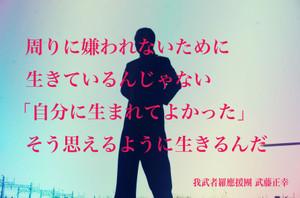 Masayuki232