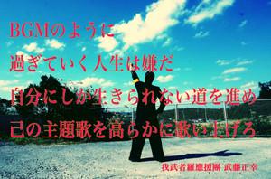Masayuki233