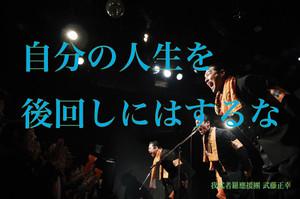 Masayuki234