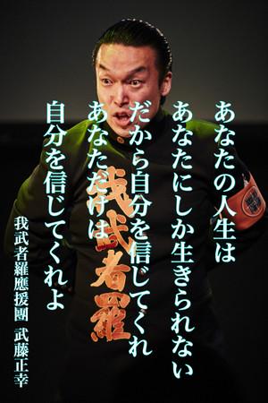 Masayuki235