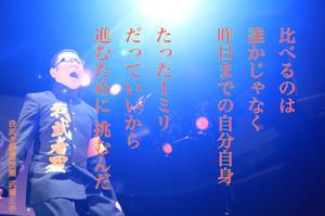 Masayuki238