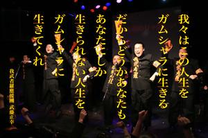 Masayuki239