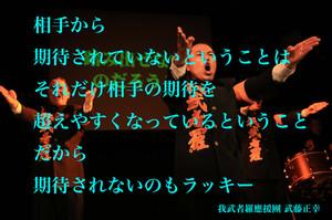 Masayuki240