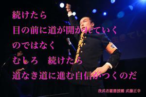Masayuki241