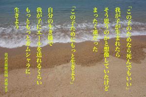 Masayuki244