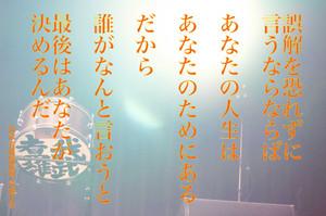 Masayuki245