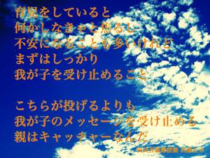 Masayuki247