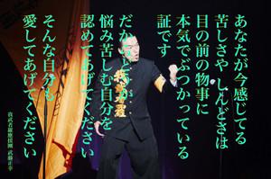 Masayuki248