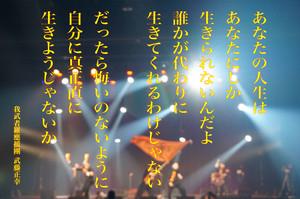 Masayuki249