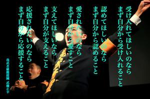 Masayuki250_3