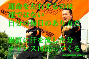 Masayuki251