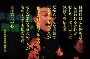 Masayuki255