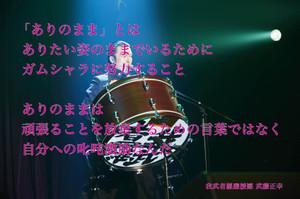 Masayuki259