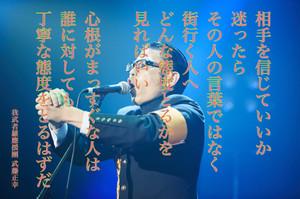 Masayuki261