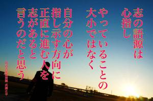 Masayuki263