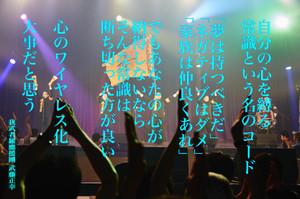 Masayuki266